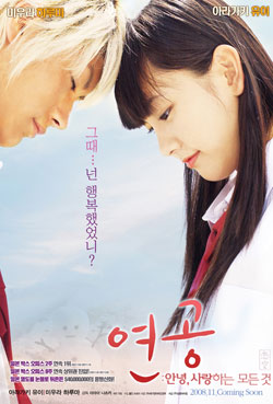 http://the-love-novel.3dn.ru/Dorama/8327eds03.jpg